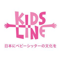 キッズライン -日本にベビーシッターの文化を-